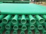 供应玻璃钢电力管
