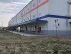 100亩独院厂房出租不限行业 生产办公环评均可 六环旁