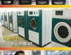 UCC国际洗衣 干洗
