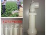 农田灌溉出水口给水栓田间工程