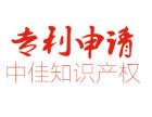 河南申请外观专利需要多少钱?
