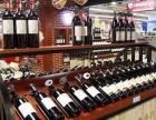 高菲酒业专注进口红酒代理