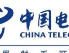100M电信宽带,截止2018年7月30