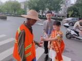 佛山禅城中小学课外提高培训