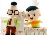 创意可爱卡通公仔大头儿子小头爸爸毛绒玩具公仔玩偶儿童生日礼物
