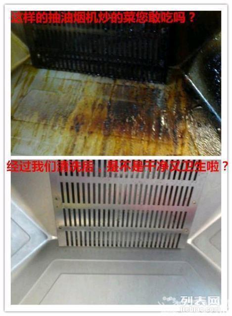 南通专业清洗维修,电器空调洗衣机油烟机清洗,室内保洁