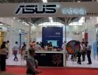 2019北京国际 智能 教育装备科技发布