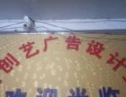 邯郸市新创艺广告有限公司
