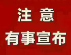 北京注册公司,代理记账,解异常,执照收转,全场低价