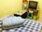 京城较实惠的住宿房来了,单双人间都有,30元每天起