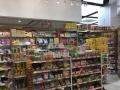 【盈利中】君怡沃尔玛广场进口零食店转让