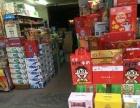 三里坪 达州南外三理坪加油站斜对 百货超市 住宅底商