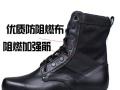 转让个人配发全新作战靴两双,鞋号40和41,有需要的联系!