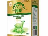 无糖羊奶粉,厂家刘大江经理,无糖中老年羊奶粉