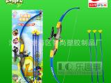 金鹰卡通授权 儿童弓箭 射击玩具塑料枪 趣味玩具软弹 批发