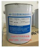 厂家直销 供应博美鑫 UV丝印 哑膜光油 型号--0061