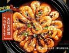 哈尔滨肉蟹煲加盟 肉蟹煲怎么样