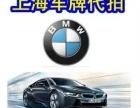 上海汽车过户外迁,代办二手车过户?