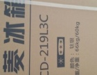 美菱冰箱bcd219l3c