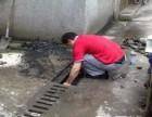 江汉区杨汊湖下水道疏通 机械疏通室内管道 厕所堵塞疏通维修