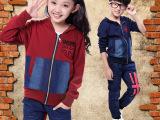 2014新款韩版童装套装 中大童男女童长袖运动两件套装 厂家直销