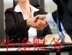 上海青浦练塘注册公司需要了解的事