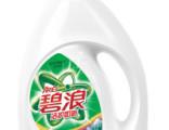 哈尔滨碧浪洗衣液厂家特价供应