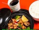健康营养的黄焖鸡米饭技术学习