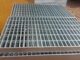 重荷载插接钢格板A井陉重荷载插接钢格板A重荷载插接钢格板批发
