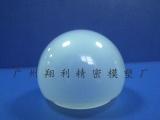 蘑菇灯罩;PC球泡灯灯罩;PC泡壳;PC