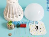 厂家直销led灯配件12W塑料灯泡套件仿陶瓷节能灯全套组装散件批
