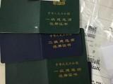 苏州二级机电工程挂靠价格南京二级机电市政工程专业挂靠费用多少