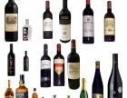南京红酒进口报关公司