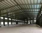 小榄宝丰1500平方米钢构厂房带牛角出租