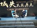 徐子元:徐子元论述商铺风水如何选择 与大连电视台主持人胡楠