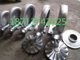 翻砂铸铝件 铸铝件厂家大量生产批发各种铸铝件