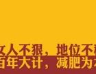 【香港曼姿纤体减肥加盟】天鹅颈不是明星才能有的