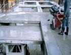 北京市钢筋混凝土切割-地铁支撑梁切割拆除公司