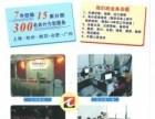 丹徒三山镇注册公司代理记账零申报处理就找安诚财务刘拼