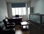 开发区汉通写字楼 1室 隔断 朝东西 中等装修办公家具