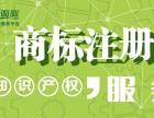北京顶呱呱商标注册 商标服务正规平台,低价快