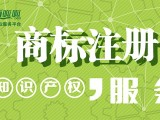 商标注册,国际商标,商标交易,商标设计