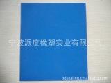 供应PE花纹片各类花纹片材PE片材  EVA工艺品 PE缓冲垫
