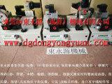欧特力油泵維修,东永源批发徐锻冲床气泵VA12H-760