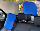 全国**专利产品汽车旅行头枕 双侧靠枕