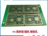 北京pcb电路板加工