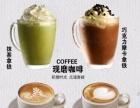 皇茶思语加盟-领茶饮新时代-助创业更轻松
