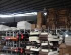 广西柳州莫氏批发供应美理发椅、洗头床,大工椅