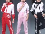 2015秋装新款 中大女童AD套装 儿童卫衣开衫运动套装纯棉潮两