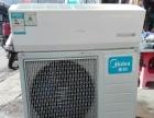 全新美的空调1.5p